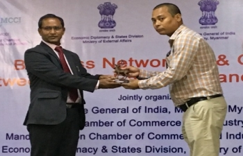 Business Networking and Growth Between North East India and Myanmar 13th June 2018