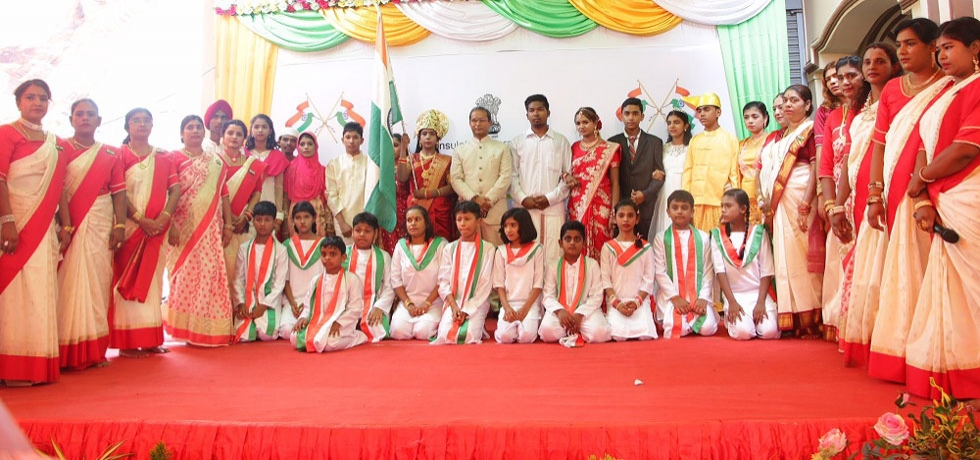Celebration of 72nd Independence Day of India followed by a Cultural Function