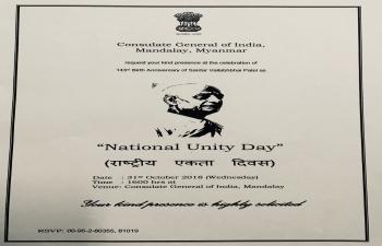 Celebration of National Unity Day on 31st October 2018