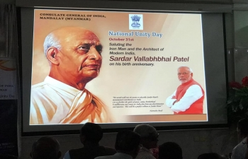 Celebration of National Unity Day to commemorate the 143rd Birth Anniversary of Sardar Vallabhbhai Patel
