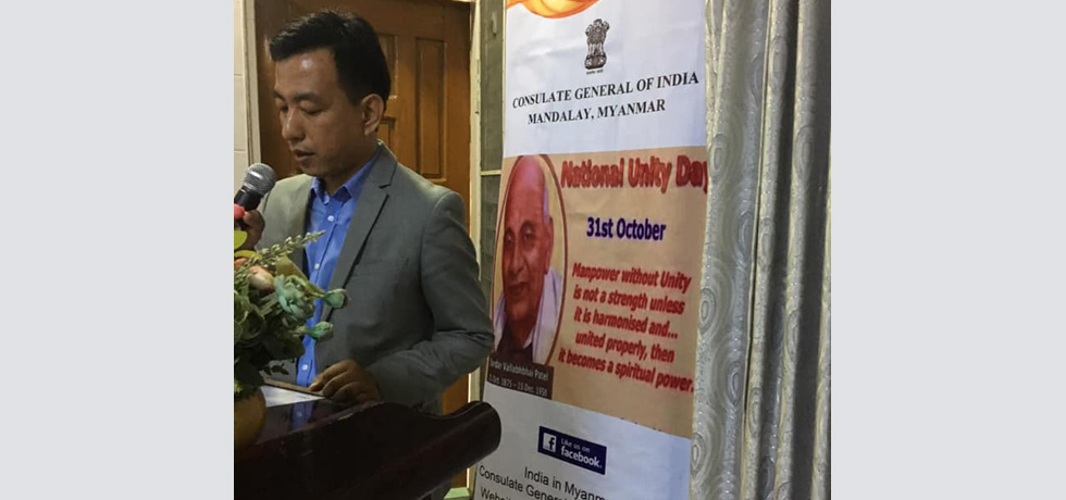 Celebration of National Unity Day 31st October 2018