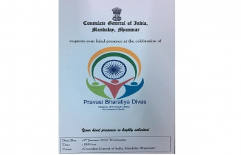 Celebration of Pravasi Bharatiya Divas 2019 on 9th January 2019 at 1500 hours at the Consulate