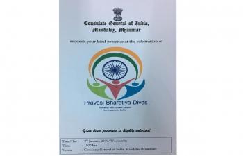 Celebration of Pravasi Bharatiya Divas 2019 on 9th January 2019 at 1500 hours at the Consulate