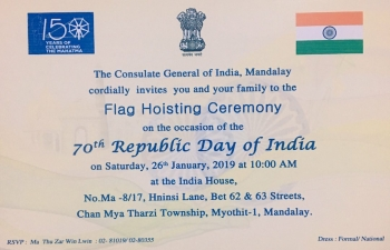 Celebration of 70th Republic Day of India at India House