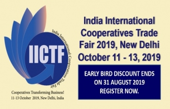 India International Cooperative Trade Fair (IICTF) in New Delhi