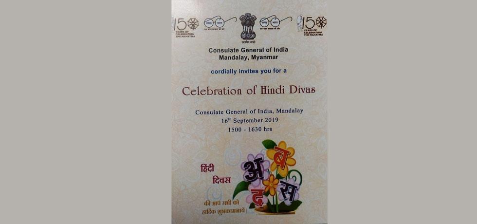 Celebration of Hindi Divas on 16 September 2019 at CGI Mandalay