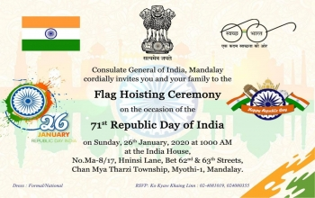 Flag Hoisting Ceremony on the occasion of the 71st Republic Day of India