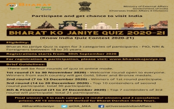 Registration for Third Edition of Bharat Ko Janiye Quiz 2020-21 is now open