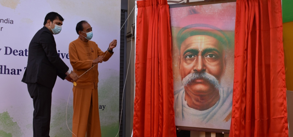 Commemoration of the Centenary Death Anniversary of Lokmanya Bal Gangadhar Tilak on 1st August, 2020 at CGI, Mandalay